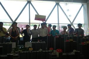 燕京航城现场图片