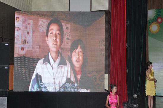 三亚孤贫先天性心脏病儿童及家庭生活短片感动了全场的孩子与家长