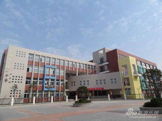 芜湖碧桂园第五十中学