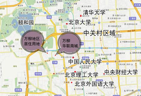 东至:华联万柳购物中心;南至:万柳小区4号街 西至:圣华寺路;北至:巴沟村北路