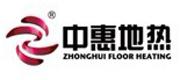 黑龙江中惠地热股份有限公司