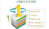 ■低碳材质:使用更加安全