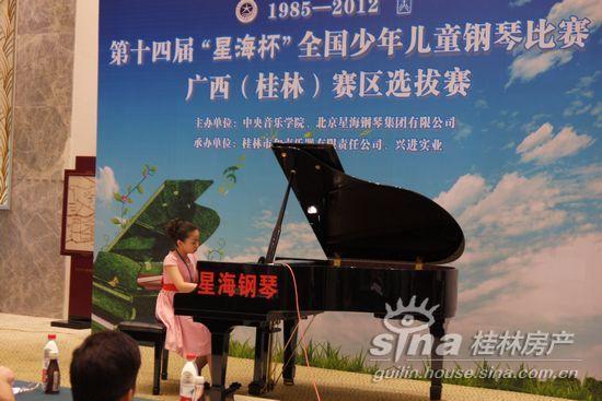 """""""星海杯""""全国少年儿童钢琴比赛"""