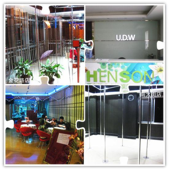 U.D.W舞蹈工作室