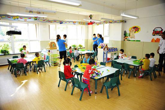 富力城中小学幼儿园9月3日隆重开学