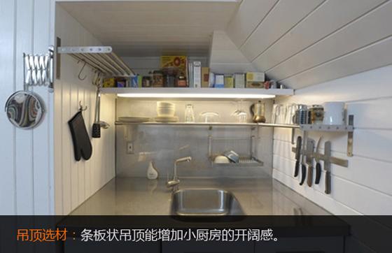 小户型一般餐厅与客厅通用