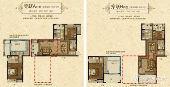 99享130空间,突破得房率极限   市面上100左右的产品以平层两房、三房为主,通常面向一步到位的首次置业群体或两房换三房的首次改善型客户。而协信阿卡迪亚打破三房的传统既定思维,以99平的面积实现了居住空间的立体化,99平双层小别墅巧妙设计成了双层的三房两厅两卫;99平空间经改造后可以做到130平空间,超高得房率,超高性价比。令别墅生活不再是高端客群的独享,刚需价即可享有小别墅,更加亲民。对于大部分购房者,阿卡迪亚的99双层小别墅都可以实现购房、换房的一步到位。   大桥小学/初中入学