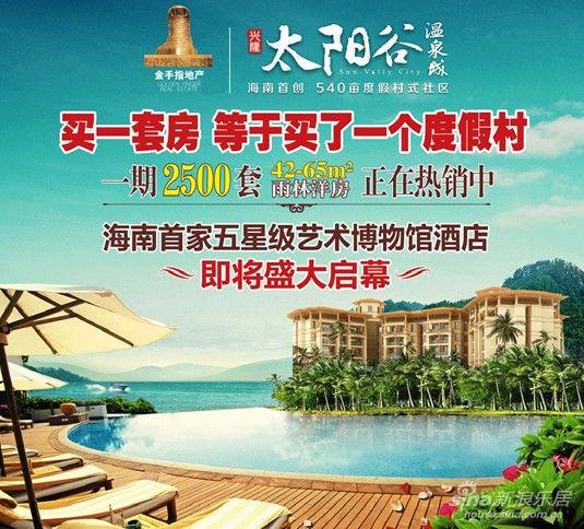 兴隆太阳谷:倾情九月 感恩献礼教师节(组图)