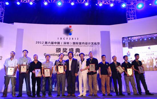 """颁发""""大中华区2012年度十佳商业空间设计师""""荣誉"""