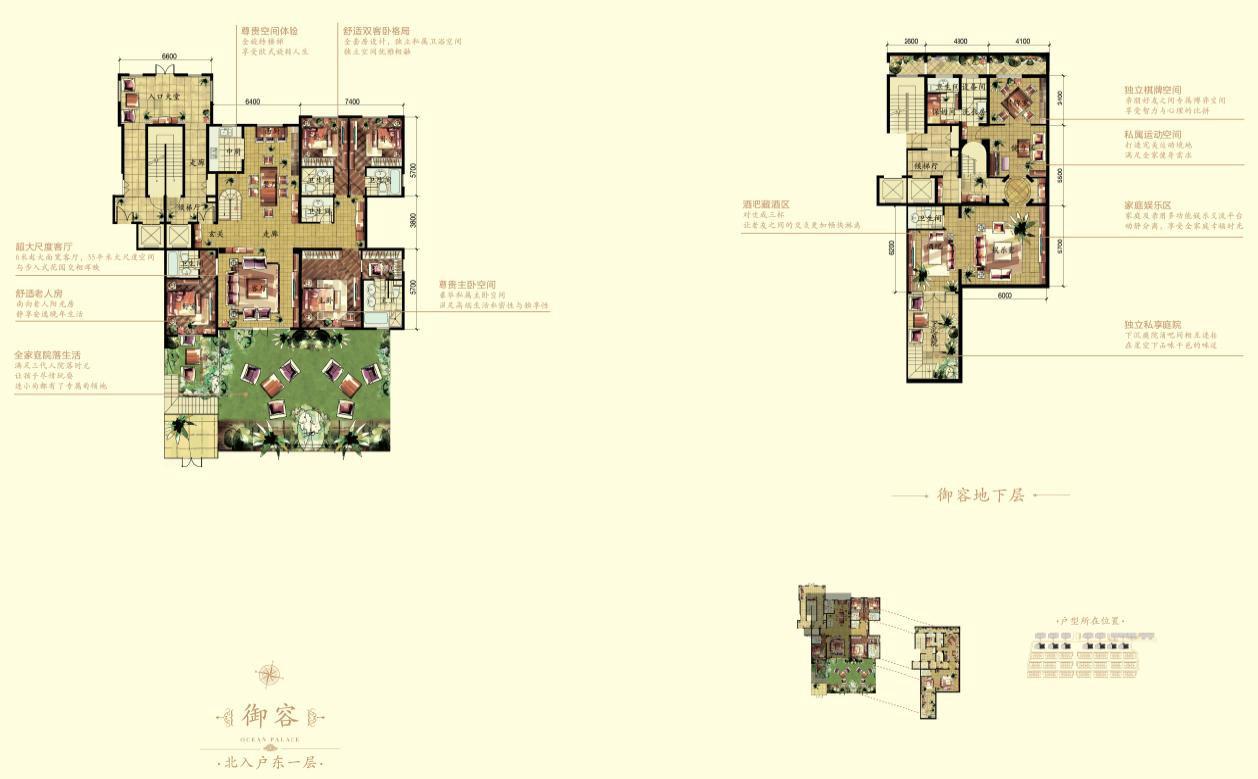 """仅以即可最大远洋的东一层别墅""""御容""""为例,原创一窥别墅拥有花园的七十多万的户型图片"""