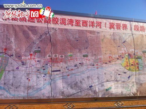 北京市及山西省和内蒙古等都曾被