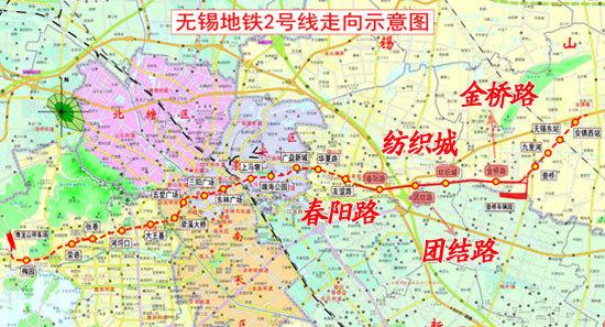 无锡地铁2号线站点分布-道路解禁 出行畅通 搜地铁2号线受益楼盘图片