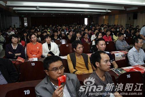华科国际《现代投资理财讲座》活动取得圆满成功