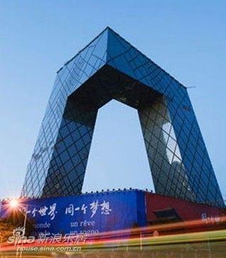 中国中央电视台总部
