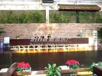 金都・杭城 实景图 售楼处前台