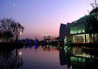 北京华侨城 实景图 大剧院夜景