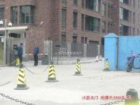 北京香颂 实景图 小区大门实景图
