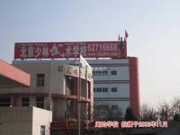 新龙城 实景图 周边学校实景图