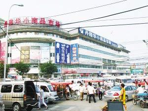 商务委组织专家:摊商公司化成北京批发业趋势