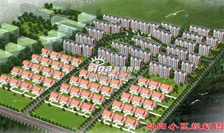 朝阳小区规划图