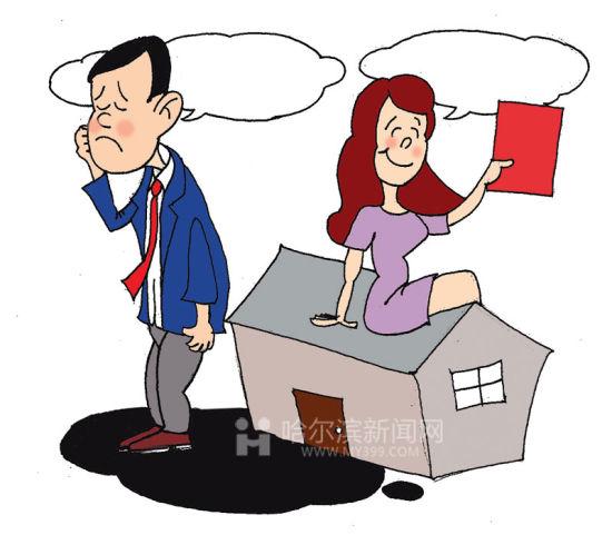 恋爱购房引发的纠纷增多 婚没结成房子该怎么