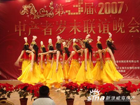 山大威海分校艺术学院舞蹈系表演的舞蹈《送我一支玫瑰花》-中产者图片