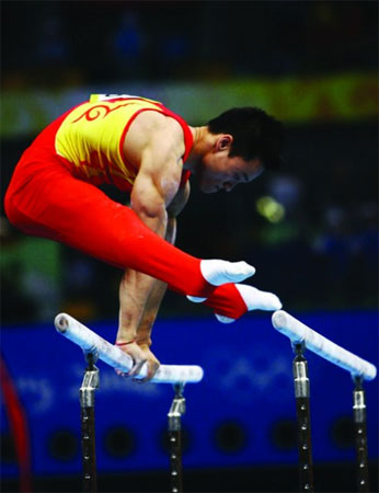 奥运,永远的记忆 记奥林清华三区·奥运助威团