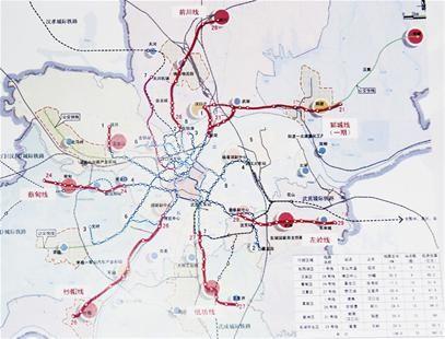 区轨道交通建设规划方案(至2017年)-武汉建设8条线路 打造轨道交