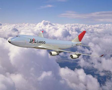 日本航空将废除,削减20条左右国际航线(图)