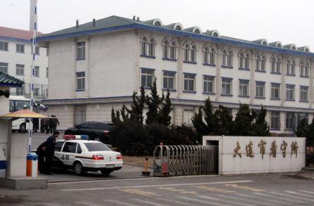 中国辽宁省大连市看守所