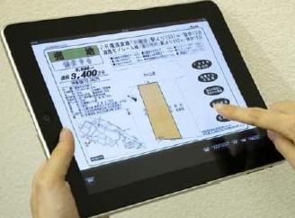 Ipad浏览房地产图纸专用图纸(图)_日本橱柜l型cad软件图片
