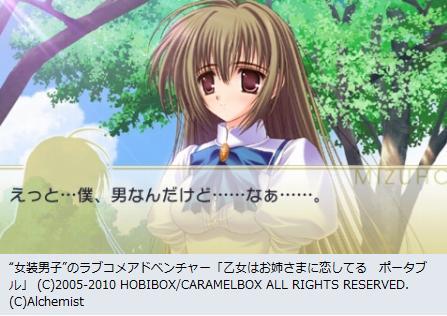日本游戏新作《少女爱上姐姐》介绍组图