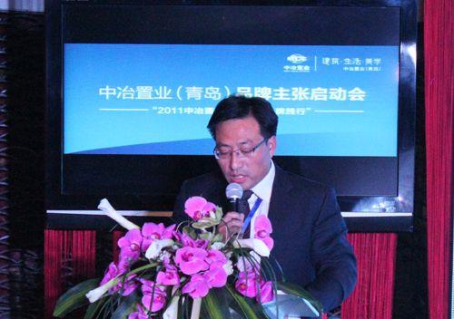 中冶置业隶属国资委管理的123家企业之一的中国冶金科工集团股份