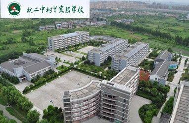 杭二中树兰实验学校鸟瞰图