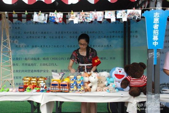 良渚跳蚤市场暨食街周年庆典环保达人再面试小学语文聚首试讲图片