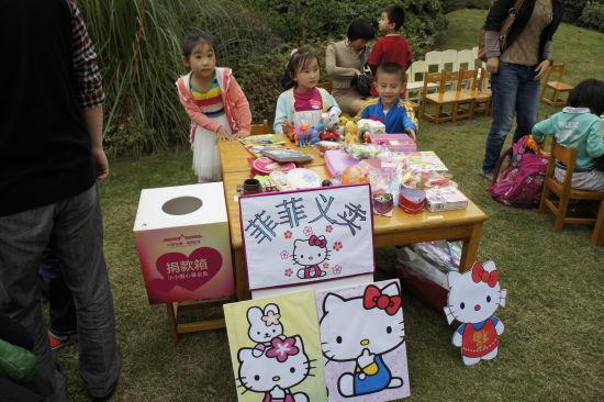 国际城儿童跳蚤市场暨爱心捐赠活动圆满举办