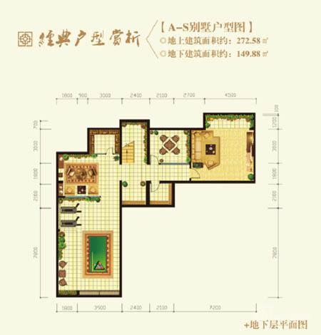 宝安江南城大独栋别墅完美售罄