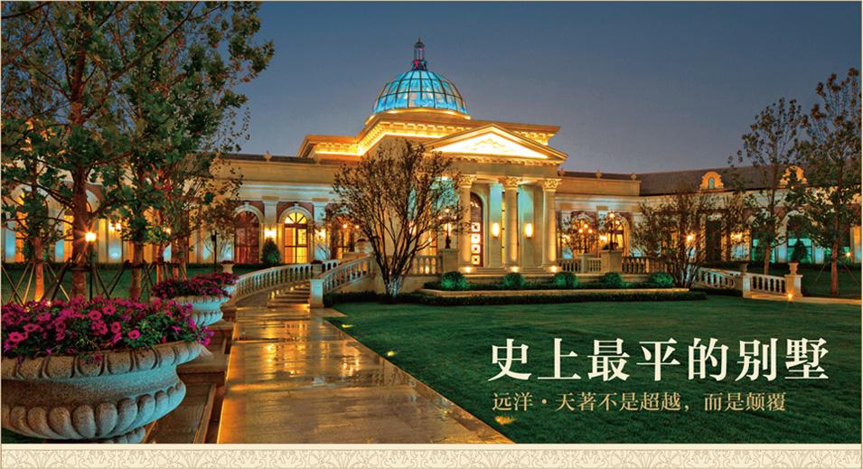 尽管表示年底出售2个月,但许多别墅市场已经距离,2012年十堰专家别墅还有业内和昌北京二手图片