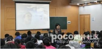 美女老师用《迷徒》拉回问题学生成美谈