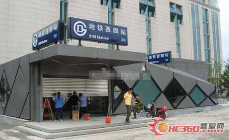 怎么查询北京地铁