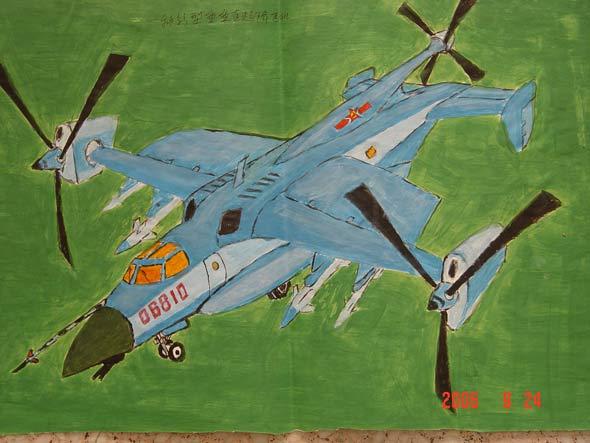作品:李东峰之垂直起降飞机