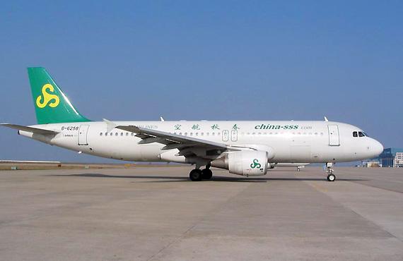 春秋航空表示将再次推出1元机票