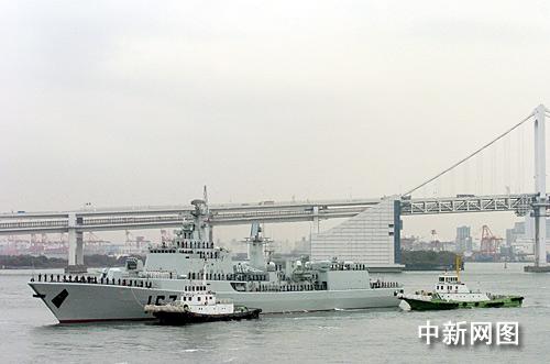 中国海军深圳号导弹驱逐舰抵达日本东京(图)