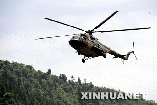 军队出动遥感飞机等先进装备搜寻失事直升机
