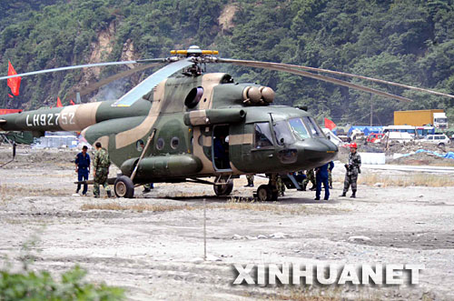 直升机失事超100小时机上人员生还可能性减小