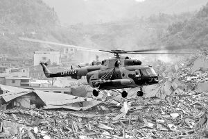 余震改变直升机失事区域地貌搜救难度不断加大