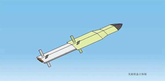 HLQ―UEAV发射状态-立体图