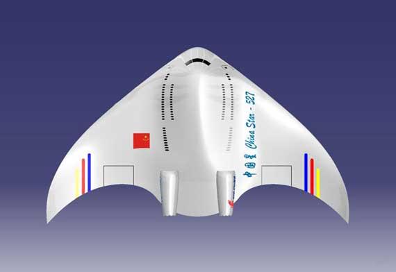 中国星超大型可变翼飞翼布局客机