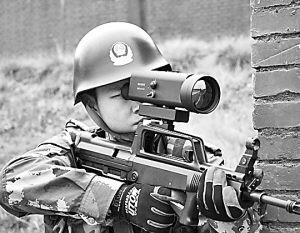 新型瞄准具