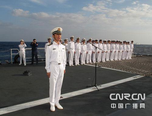 2009年1月1日,在海口号导弹驱逐舰舰长邹福全的指挥下,全舰官兵举行迎新年升国旗仪式